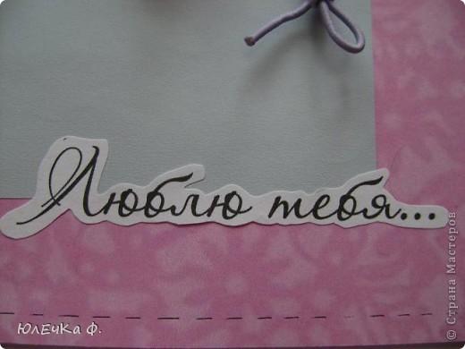 А у меня опять открыточка.На этот раз по скетчу http://scrap-info.ru/newbb_plus/viewtopic.php?topic_id=1761&forum=26&post_id=100178#100178 фото 4