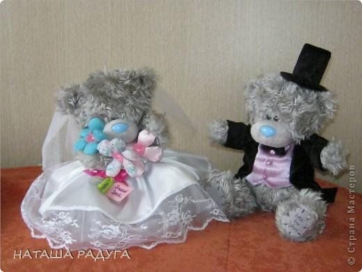 Наряд для свадебных мишек. фото 1