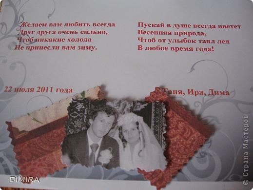 Поздравление с годовщиной венчания в стихах 1 год