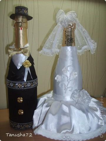Жених и невеста вместе фото 1