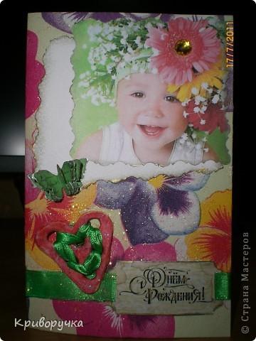 Моя первая мужская открытка! Надеюсь моему папочке понравится! фото 7