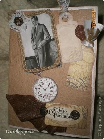 Моя первая мужская открытка! Надеюсь моему папочке понравится! фото 1