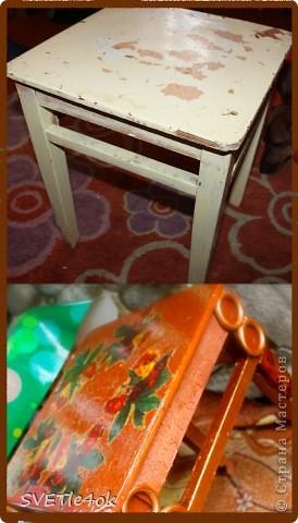 до и после фото 1