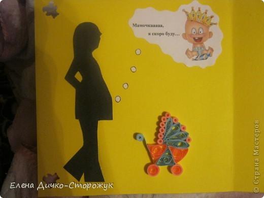 У брата скоро родится ребёнок, вот я и решила его жене сделать такую открытку. Идею стащила из интернета, может даже и в СМ. Хорошо, что есть люди, у которых можно что-то позаимствовать. Спасибо им за это.   фото 3