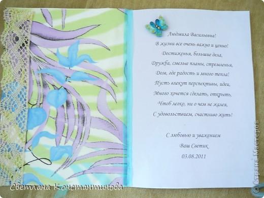стихи на день рождения на 13 лет: