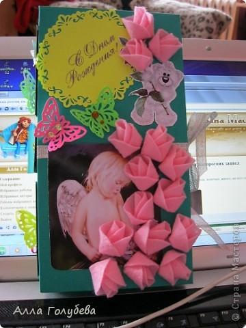 Подарок для дочки подруги.Юле очень нравится голубой цвет,вот и пришло в голову такое... фото 5