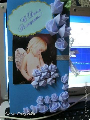 Подарок для дочки подруги.Юле очень нравится голубой цвет,вот и пришло в голову такое... фото 1