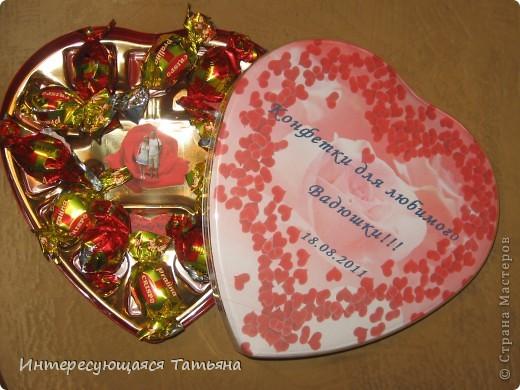 Коробка конфет - сюрприз для любимого фото 5