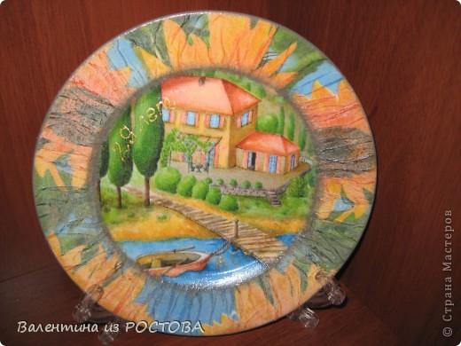Тарелка ко дню свадьбы.Использовала 2 вида лака .Надпись выполнена контуром по стеклу фото 1