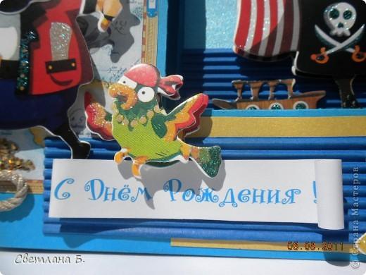 Добрый день всем, кто почтил меня своим вниманием. Сегодня я хочу показать вам открытку для моего двухлетнего сынишки. Для неё использовала набор детских 3D наклеек с пиратской тематикой.  фото 4