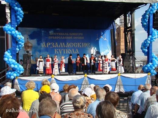 Открытие фестиваля. фото 4