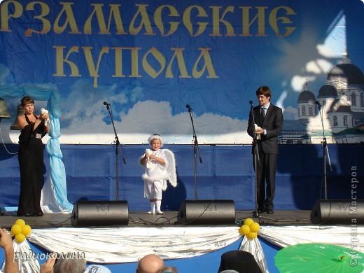 Открытие фестиваля. фото 1
