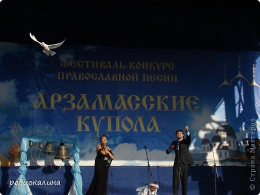 Открытие фестиваля. фото 2
