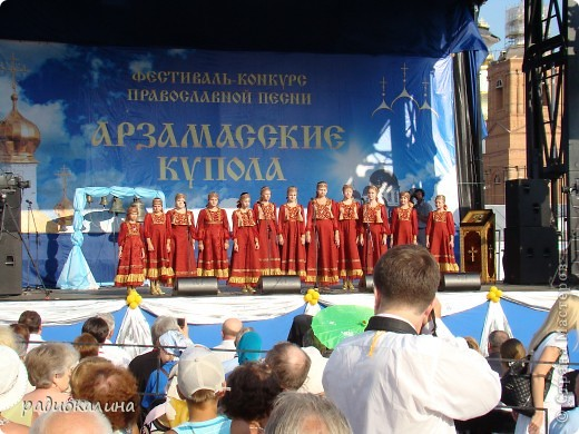 Открытие фестиваля. фото 12