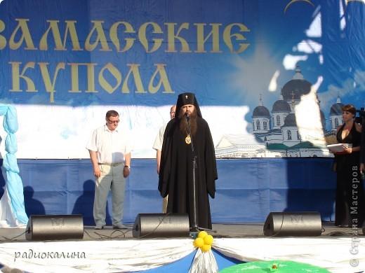 Открытие фестиваля. фото 3
