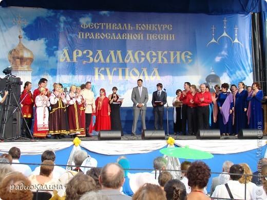Открытие фестиваля. фото 13