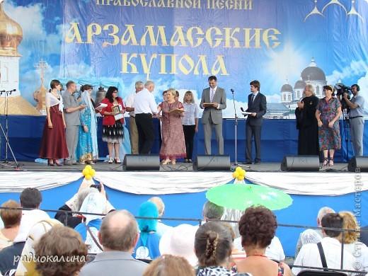 Открытие фестиваля. фото 11