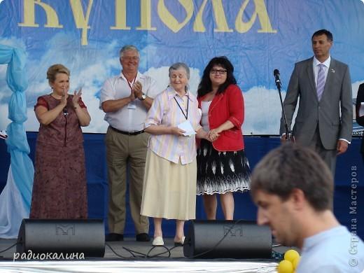 Открытие фестиваля. фото 10
