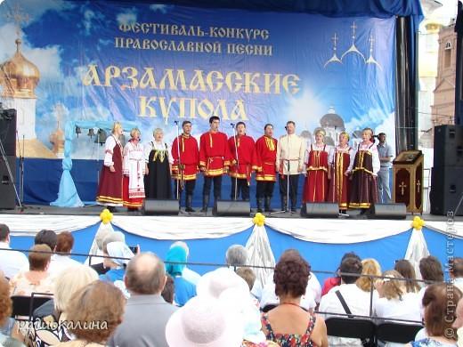 Открытие фестиваля. фото 7