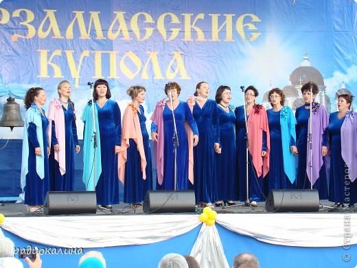 Открытие фестиваля. фото 9