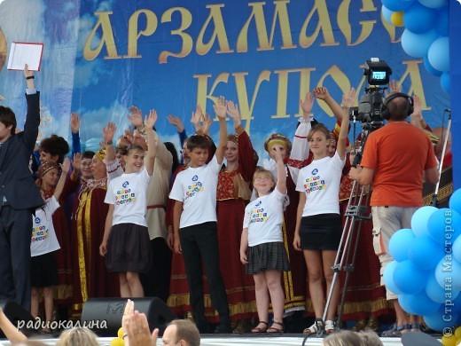 Открытие фестиваля. фото 16