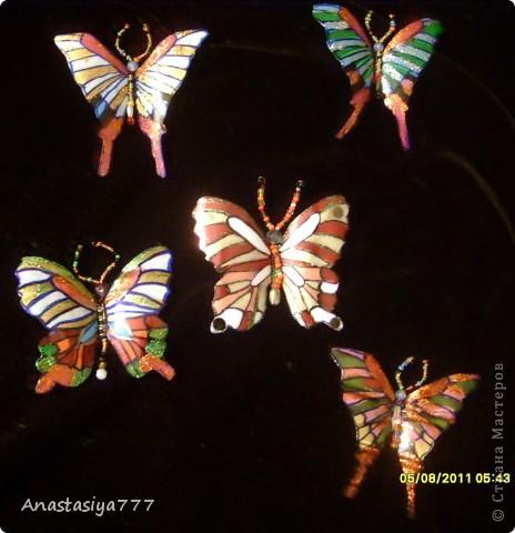 Эти полностью завершённые:)))   Уж очень хотелось бабочек из чего нить соорудить!!!!! вот результат большого хотения!!!:))))) фото 1
