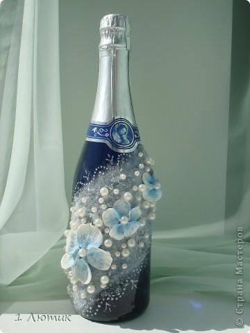 Бутылка в подарок отцу фото 1