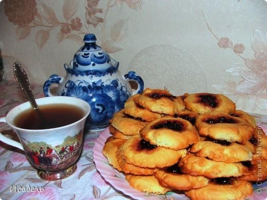 Рецепт самого простого печенья на скорую руку. Такое печенье по душе и детям и взрослым! Очень вкусно,попробуйте!