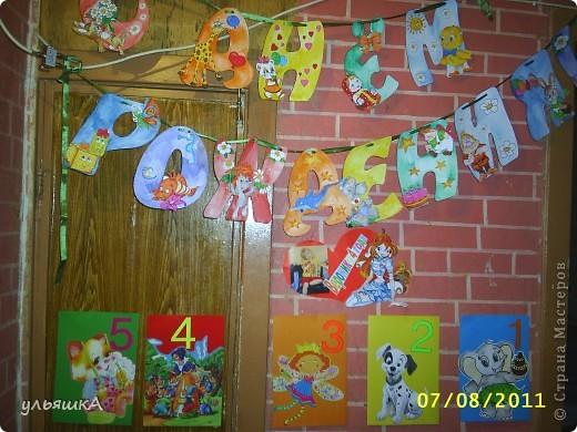 Календарь поздравления к Дню Рождения... Идея взята с сайта Солнышко. фото 1