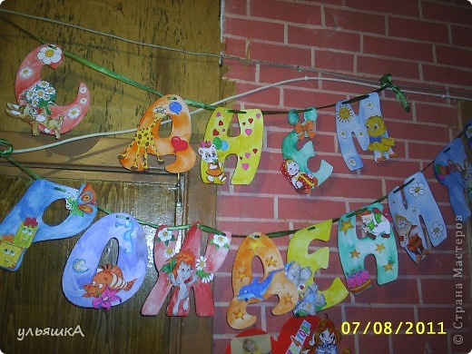 Календарь поздравления к Дню Рождения... Идея взята с сайта Солнышко. фото 2