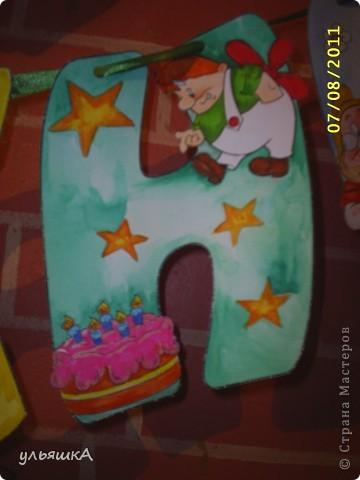 Календарь поздравления к Дню Рождения... Идея взята с сайта Солнышко. фото 4