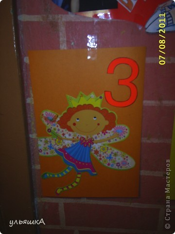 Календарь поздравления к Дню Рождения... Идея взята с сайта Солнышко. фото 6