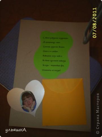 Календарь поздравления к Дню Рождения... Идея взята с сайта Солнышко. фото 8