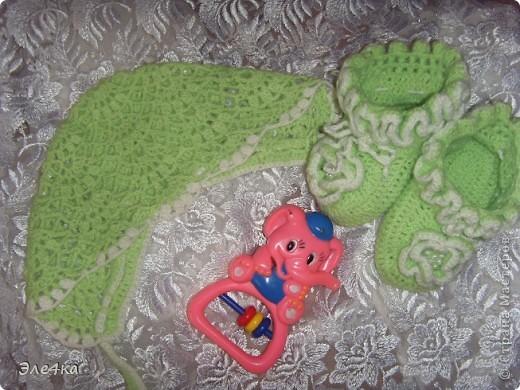 Обновки для малыша! фото 1