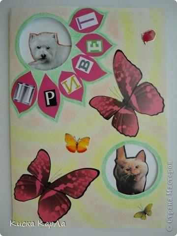 Захотелось сделать открытки, которые можно дарить без всякого повода... Взяла старые обложки от тетрадок, закладки, календари, наклейки....и вот что получилось... Это №1 фото 7