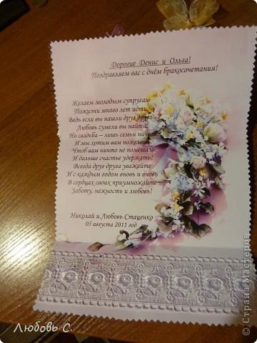 Конверт для денег на свадьбу.  фото 2