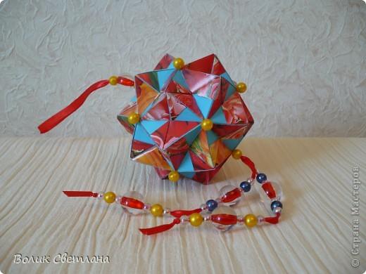 Дорогие мастерицы, продолжаю полнение в Глобальной коллекции. Все кусудамы из книги Tomoko Fuse - Floral Globe Origami  фото 5