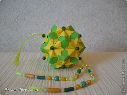 Дорогие мастерицы, продолжаю полнение в Глобальной коллекции. Все кусудамы из книги Tomoko Fuse - Floral Globe Origami  фото 8