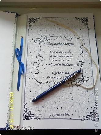 В качестве основного цвета свадьбы был выбран синий цвет. фото 3