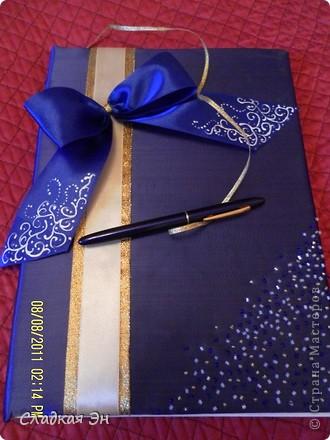 В качестве основного цвета свадьбы был выбран синий цвет. фото 7