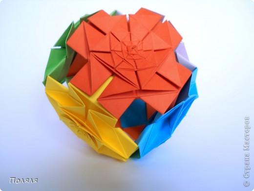 Кубик из фракталов фото 2