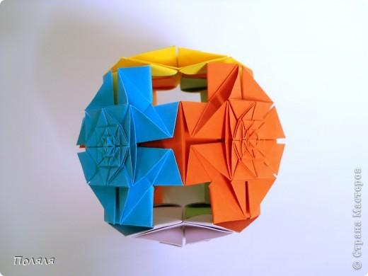 Кубик из фракталов фото 4