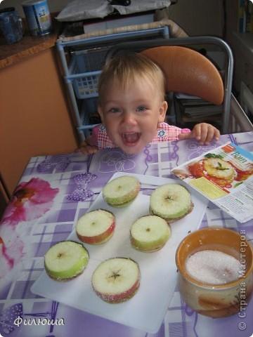 """В журнале """"Мама это Я"""" нашла рецептик : Яблоки, орешки, сахар. Ну что может быть вкуснее??!!! Запаслась..... ждем подходящее время. фото 5"""