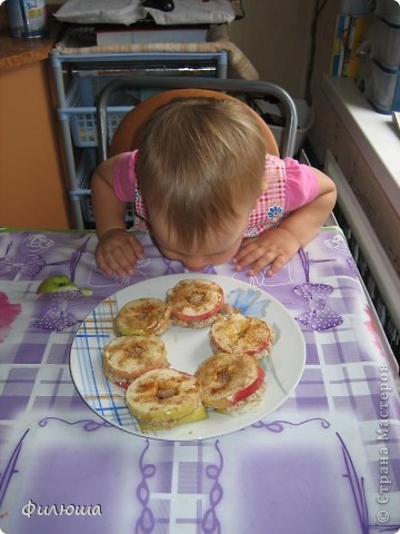 """В журнале """"Мама это Я"""" нашла рецептик : Яблоки, орешки, сахар. Ну что может быть вкуснее??!!! Запаслась..... ждем подходящее время. фото 8"""
