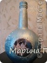 моя первая бутылочка. фото 1
