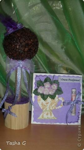 Такой получила подарок тетушка. Открытка-повторюшка http://stranamasterov.ru/node/153894 У меня неважнецкая, но зато сделана с любовью.   фото 1