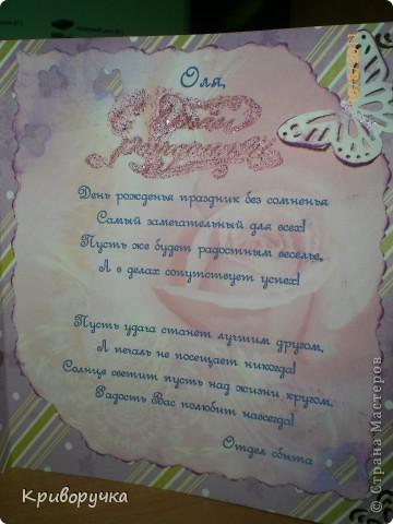 Открытка для молодой девушки, немного искажен цвет бумаги -она нежно салатовая.... фото 8