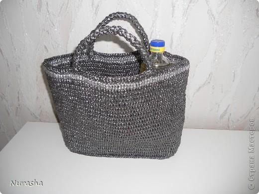 вторая сумка