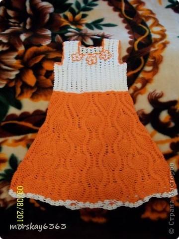 Моя любимая юбка фото 2