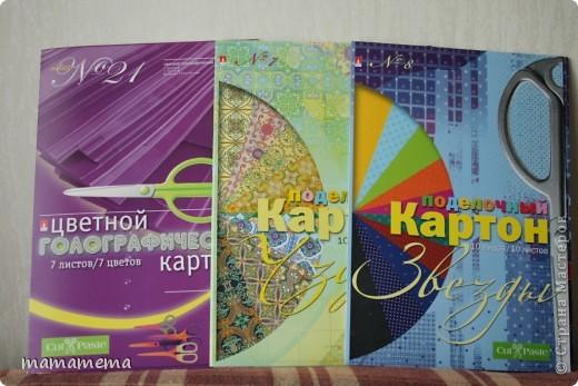 Как же я рада, что удалось мне выбраться в Москву. Наткнулась я там на чудесные двуцветные ленты из органзы.  фото 4